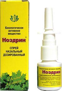 Ноздрин (бактерии для носа)