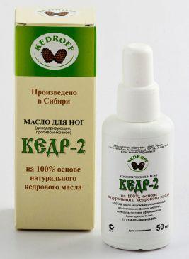 Кедровое масло для стоп (Кедр-2)