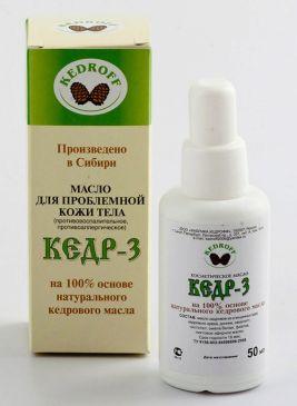 Кедровое масло для кожи