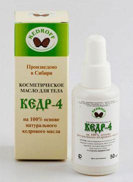 Кедровое масло для тела