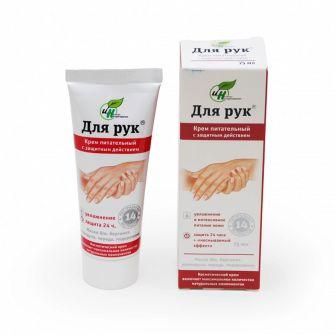 Питательный крем с выраженным защитным действием «Для рук»