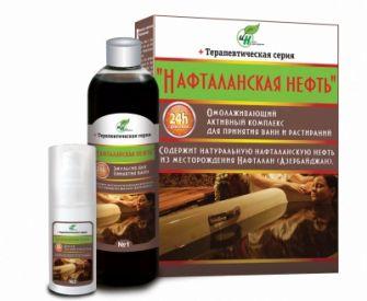 Комплекс с нафталанской нефтью для ванны