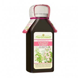 Каштан и мирт - аромамасло для укрепления капилляров и вен