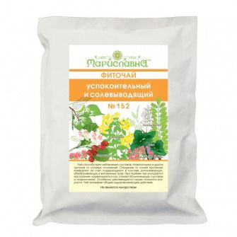 Сбор трав успокоительный и солевыводящий