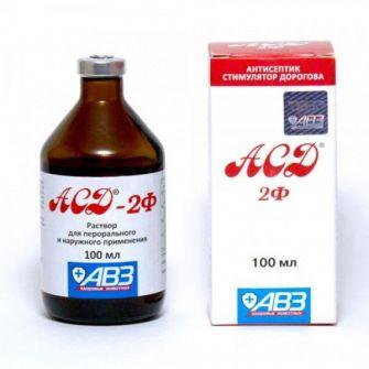 АСД 2 (жидкая фракция)
