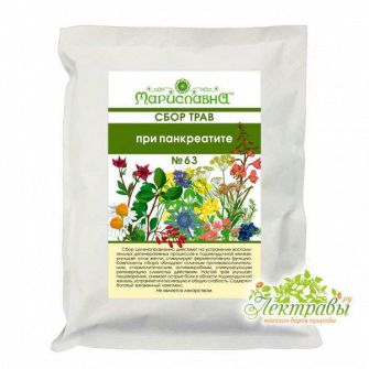 Сбор лечебных трав при Панкреатите