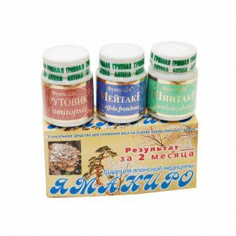 Грибная система похудения Ямакиро