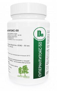 Суперантитокс-50 (экстракт бересты)