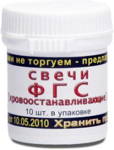 Свечи ректальные ФГС (кровоостанавливающие)