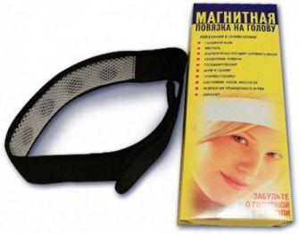 Магнитная повязка на голову