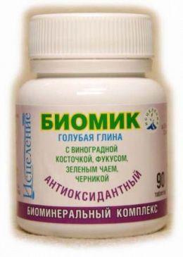 Голубая глина (Антиоксидантный комплекс)