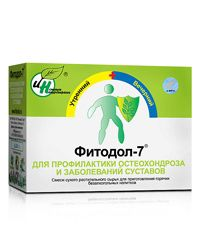 Сбор трав для профилактики остеохондроза и заболеваний суставов (брикеты)