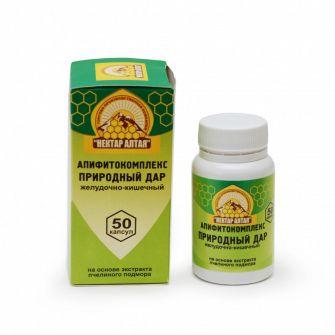 Апифитокомплекс (желудочно-кишечный)