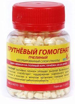 Трутневое молочко (гомогенат)