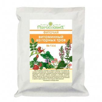 Сбор из горных трав (витаминный)