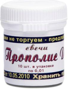 Свечи ректальные Прополис-Д (с димексидом)