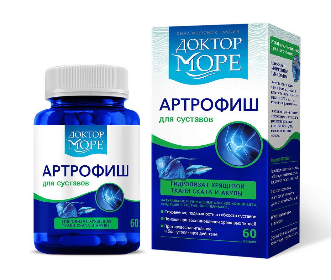 Лекарство для суставов на молекулярной основе упражнения для усиления коленного сустава