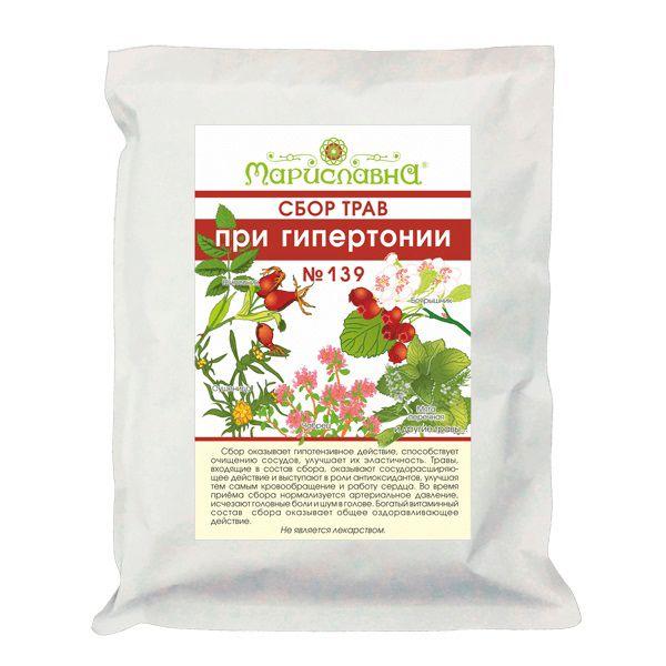 Лечебные травы для лечения гипертонии