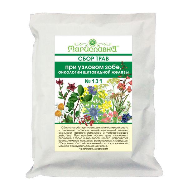 Травы для лечения артроза